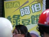 20110701-03墾丁之旅:DSCF4912.jpg