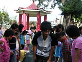 2008芳苑教會英語夏令營:DSCF0532.jpg