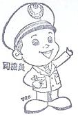 台北市紀念戳章:中正--台北車站台鐵本鋪02.jpg