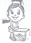 台北市紀念戳章:中正--台北車站台鐵本鋪03.jpg