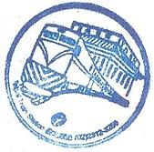 台北市紀念戳章:中正--台北車站旅遊服務中心.jpg