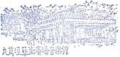 宜蘭縣紀念戳章:宜蘭市--九芎埕藝術館場音樂館.jpg