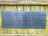 20111126新竹內灣五峰清泉:201111260058新竹內灣五峰清泉.jpg