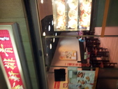 20120825與小黃在台北西區走走:20120825_182355.jpg