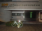 20120821環保愛台灣懷舊環島行-(台南-高雄):1 708.jpg