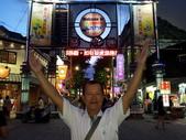 20120825與小黃在台北西區走走:20120825_182917.jpg