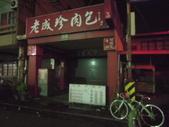 20120820環保愛台灣懷舊環島行-(沙鹿-台南):1 530.jpg