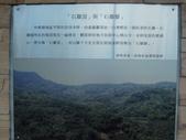20120901台北捷運站騎透透-貓空看夕陽:1 243.jpg