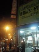 20121007環保愛台灣懷舊環島行-(宜蘭頭城-新北新莊):1 1894.jpg