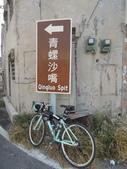 20121024菊島澎湖行之馬公湖西:1 357.jpg