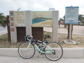20121024菊島澎湖行之馬公湖西:1 475.jpg