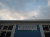 20121024菊島澎湖行之馬公湖西:1 309.jpg