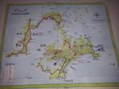 20121023菊島澎湖行之馬公白沙西嶼:1 002.jpg