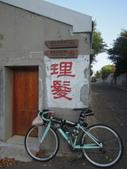 20121025菊島澎湖行之馬公七美:1 743.jpg