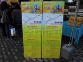 20120211復興鄉東眼山賞櫻逍遙遊:201202110011復興鄉東眼山賞櫻逍遙遊.jpg