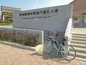 20121023菊島澎湖行之馬公白沙西嶼:1 003.jpg