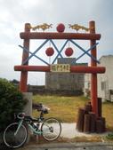 20121024菊島澎湖行之馬公湖西:1 412.jpg
