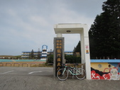 20121024菊島澎湖行之馬公湖西:1 413.jpg