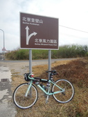 20121024菊島澎湖行之馬公湖西:1 370.jpg