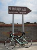 20121024菊島澎湖行之馬公湖西:1 372.jpg