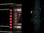 20121006環保愛台灣懷舊環島行-(台東長濱-宜蘭頭城):20121006_224042.jpg