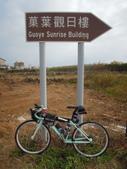 20121024菊島澎湖行之馬公湖西:1 384.jpg