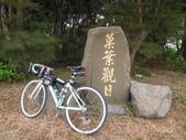 20121024菊島澎湖行之馬公湖西:1 385.jpg