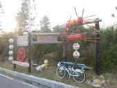 20121024菊島澎湖行之馬公湖西:1 324.jpg