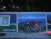 20121026菊島澎湖行之七美望安:1 1209.jpg