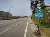 20121024菊島澎湖行之馬公湖西:1 422.jpg