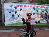 20121007環保愛台灣懷舊環島行-(宜蘭頭城-新北新莊):IMG_1530.jpg