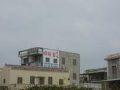 20121024菊島澎湖行之馬公湖西:1 449.jpg