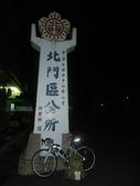 20120821環保愛台灣懷舊環島行-(台南-高雄):1 692.jpg