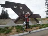 20121024菊島澎湖行之馬公湖西:1 426.jpg