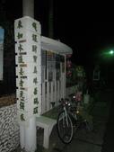 20120821環保愛台灣懷舊環島行-(台南-高雄):1 698.jpg