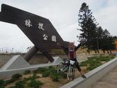 20121024菊島澎湖行之馬公湖西:1 427.jpg