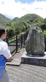 茶壺山:125978.jpg
