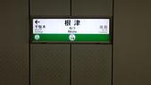 2016東京行:20160630_162318.jpg