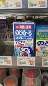 2016東京行:20160630_211649.jpg