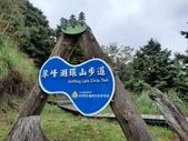 太平山:20200827太平山_200830_139.jpg