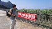 茶壺山:125947.jpg