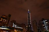 2013年台北101跨年煙火:DSC_5401.jpg