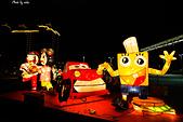 2013台灣燈會在新竹縣:DSC_5778.jpg