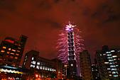 2013年台北101跨年煙火:DSC_5408.jpg