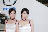 台北汽車展:DSC_9716.jpg