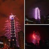 2013年台北101跨年煙火:相簿封面