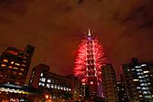 2013年台北101跨年煙火:DSC_5409.jpg
