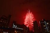 2013年台北101跨年煙火:DSC_5404.jpg