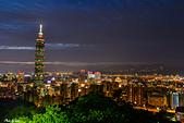 台北象山101黃昏夜景:DSC_4500.jpg