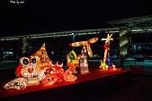 2013台灣燈會在新竹縣:DSC_5775.jpg